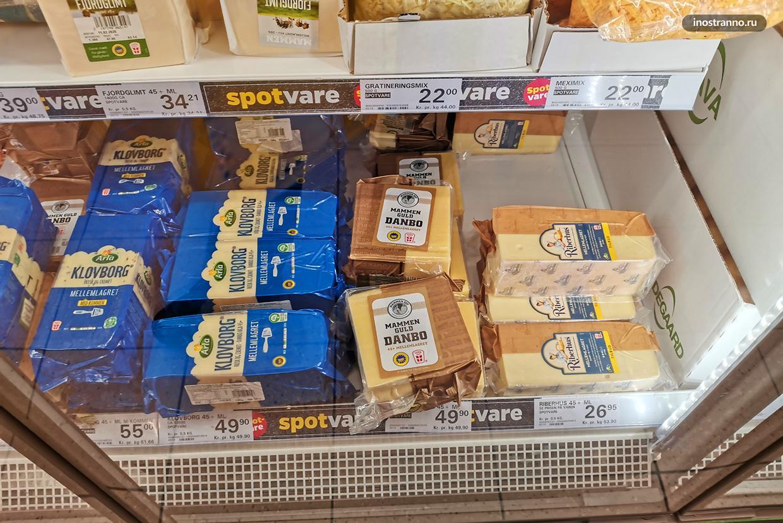 Цены в супермаркете в Копенгагене