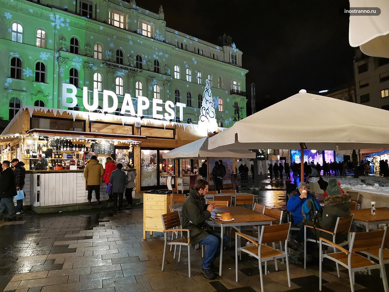 Площадь Вёрёшмарти в Будапеште