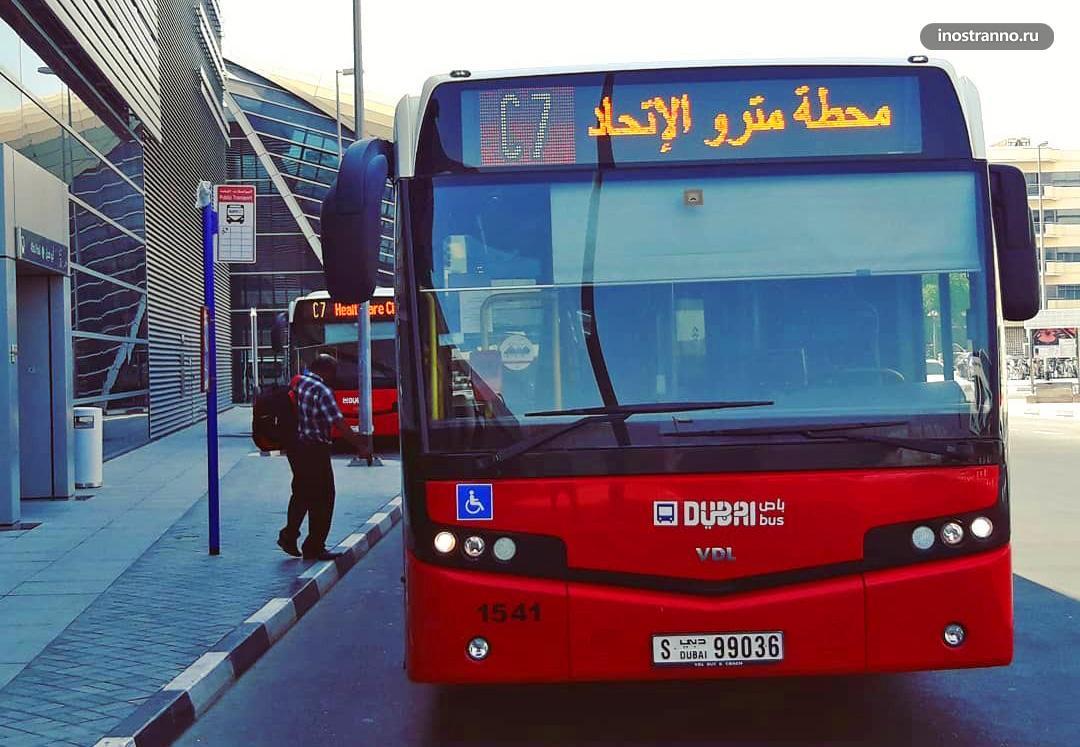 Аэропорт Аль-Мактум Дубай автобус как добраться