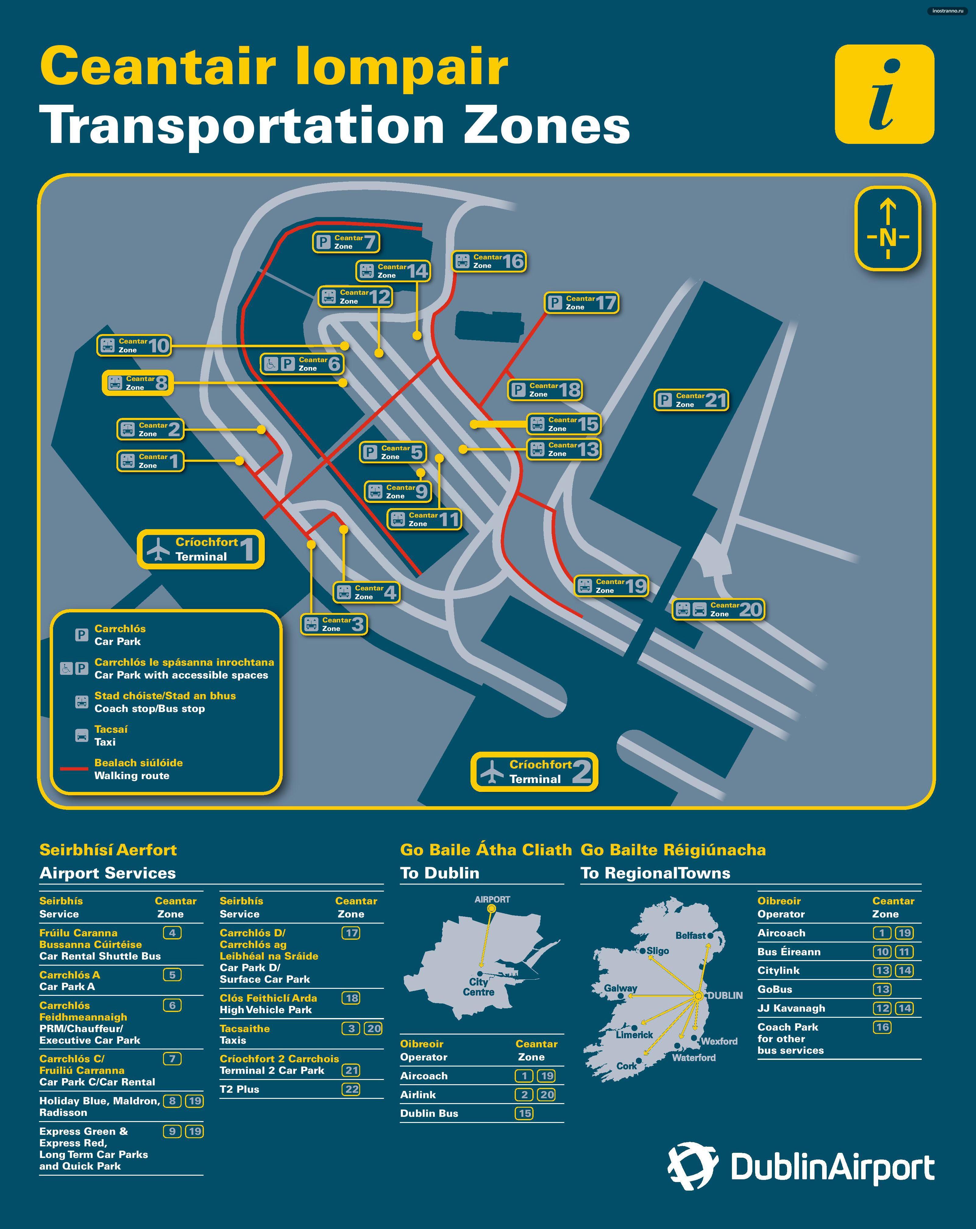 Дублин аэропорт карта схема