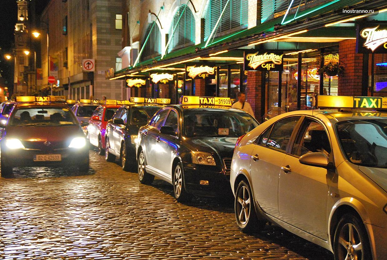 Такси в Дублине, трансфер из аэропорта