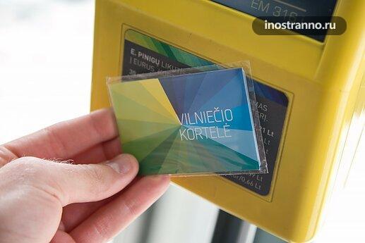 Карта Vilniecio Card для оплаты проезда в Вильнюсе