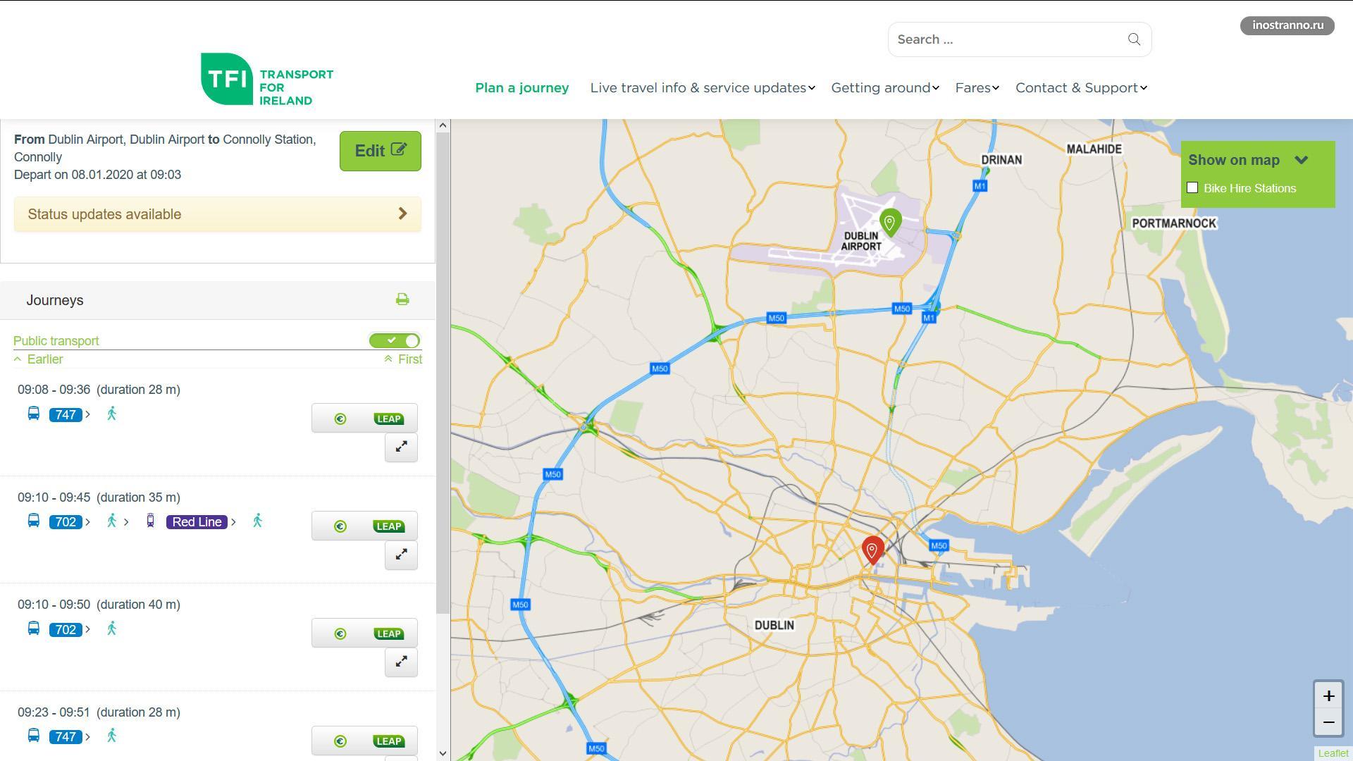 Официальный сайт транспорта Дублина