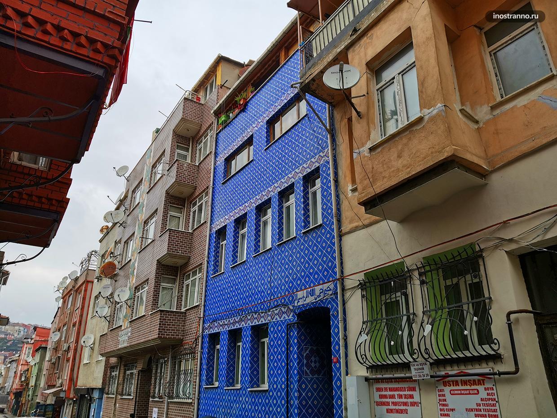 Арабский дом в Стамбуле