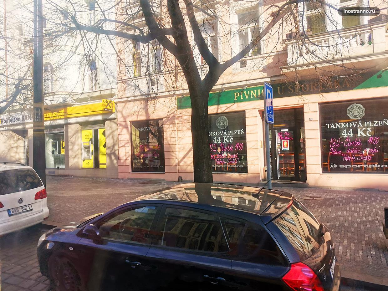 Пивной бар в Праге