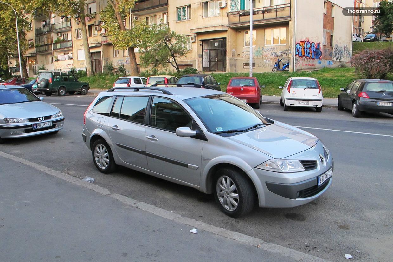 Аренда авто в Белграде и аэропорту