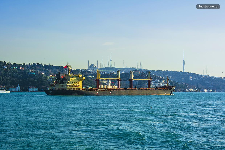 Босфор грузовой корабль