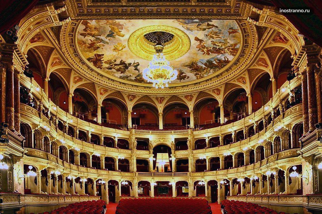 Интерьер оперы в Будапеште