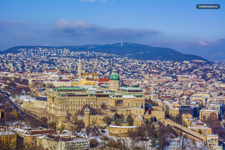 Цитадель в Будапеште