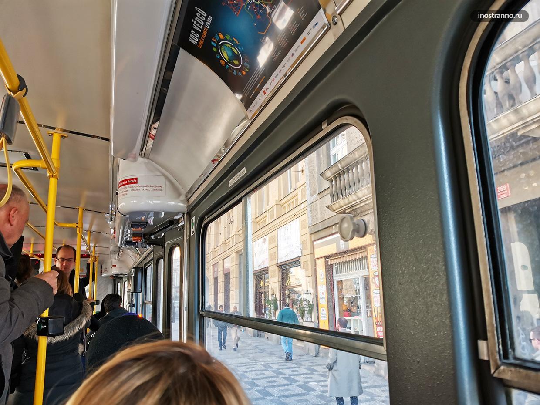 Контроллеры в транспорте Праги