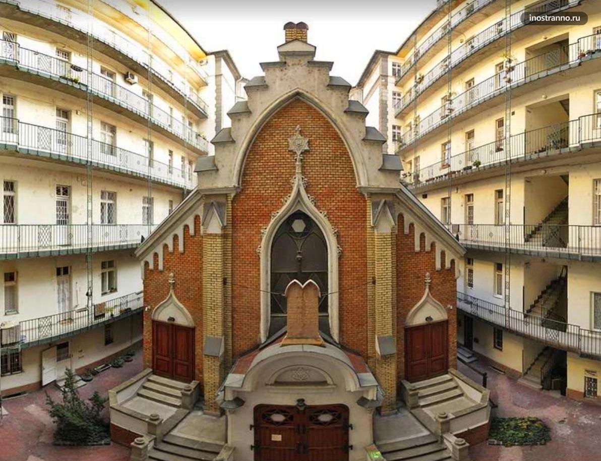Синагога Лео Франкеля в Будапеште