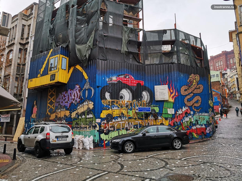 Граффити утилизация автомобилей