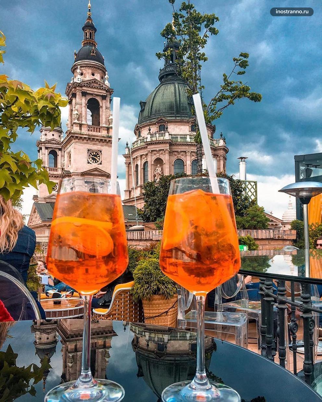 High Note Sky bar -- Бар в Будапеште с красивой террасой