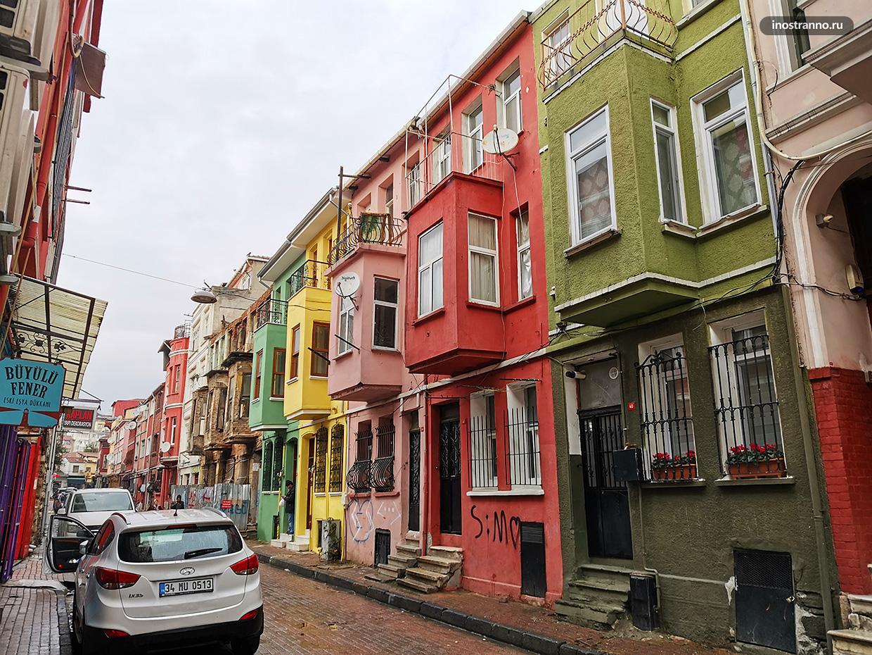 Район с красивыми домами для фотосессий в Стамбуле