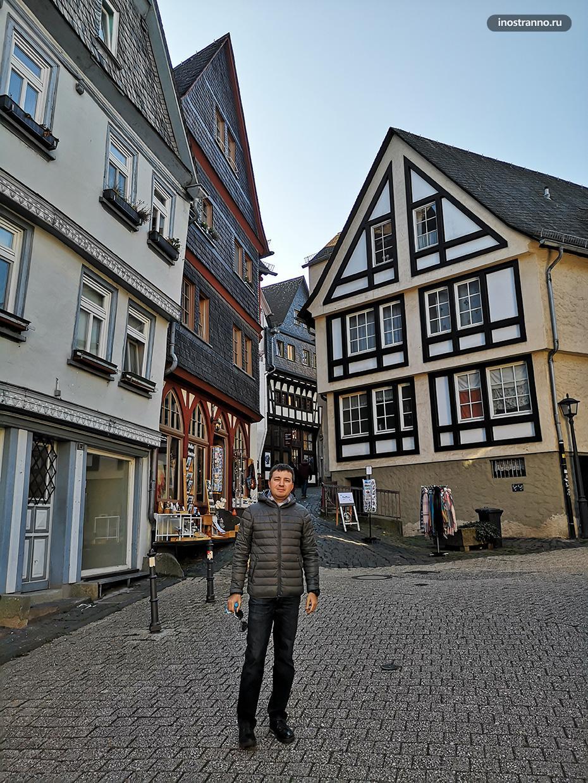 Немецкий город Лимбург