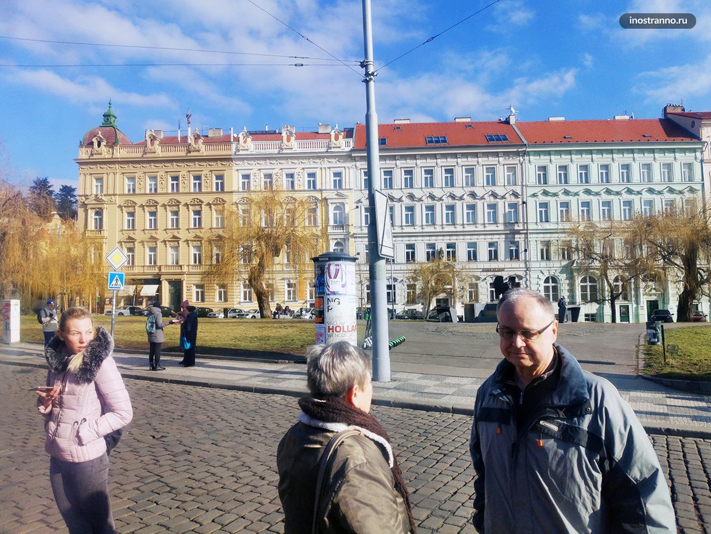 Малостранска трамвайная остановка в Праге