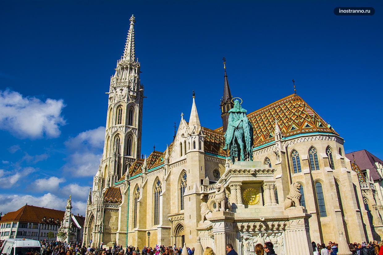Церковь Матьяша в Будапеште со скрытой смотровой