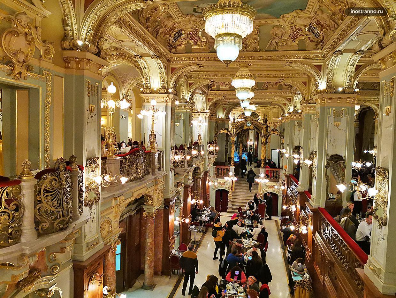 Красивое имперское кафе в Будапеште