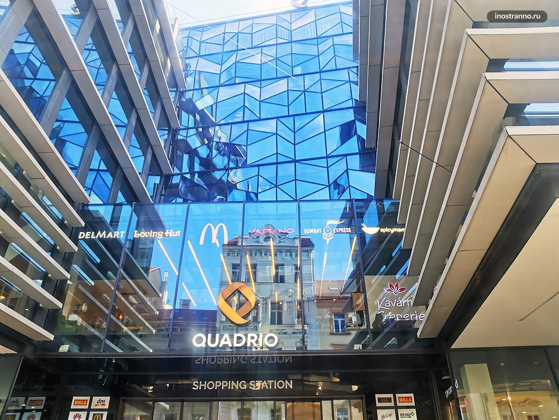 OC Quadrio торговый центр в Праге