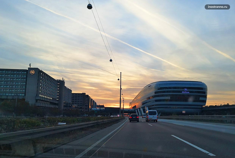 Дорога рядом с аэропортом Франкфурта