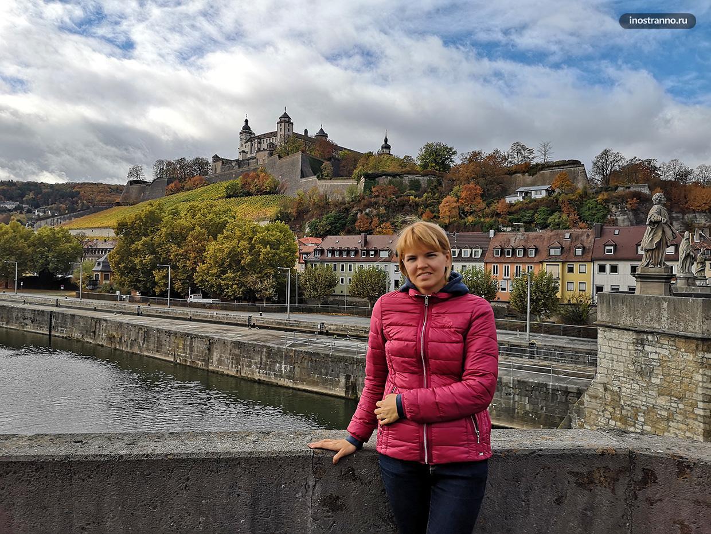 Замок в Вюрцбурге
