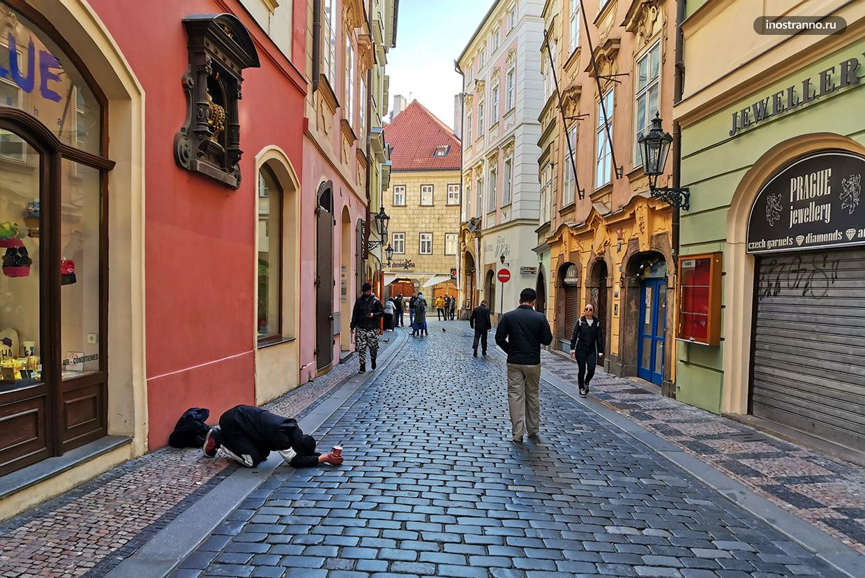 Карлова улица в Праге