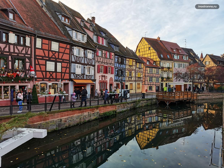 Кольмар самый красивый город Франции
