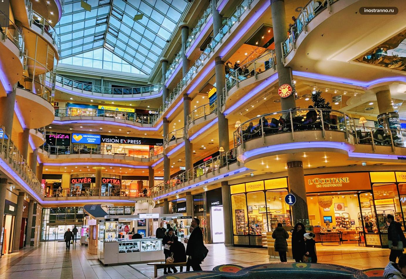 Торговый центр Маммут