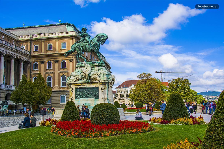 Королевский дворец в Будапеште фото и история