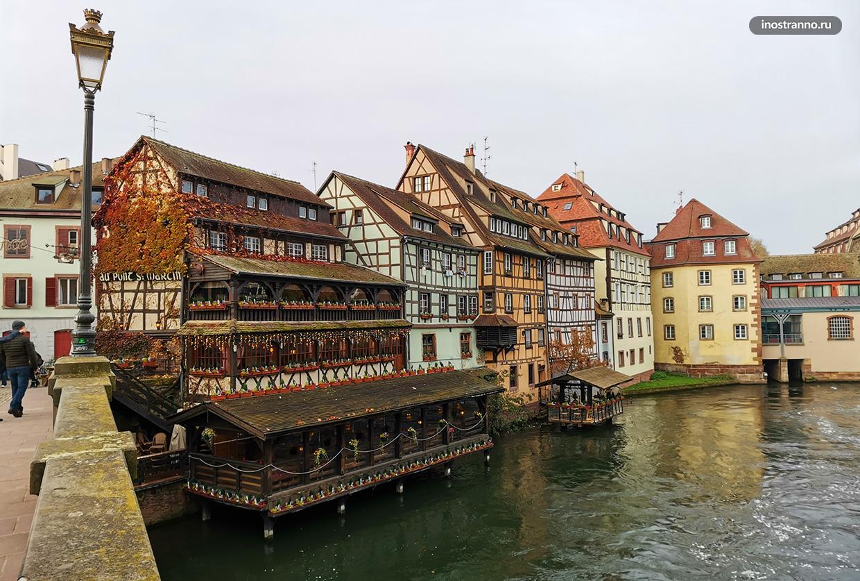 Страсбург Маленькая Франция