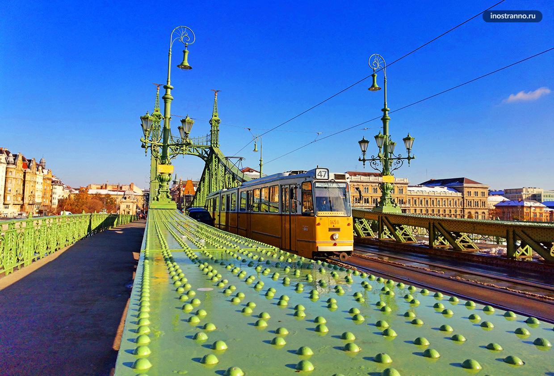 Самый красивый мост Будапешта Мост Свободы