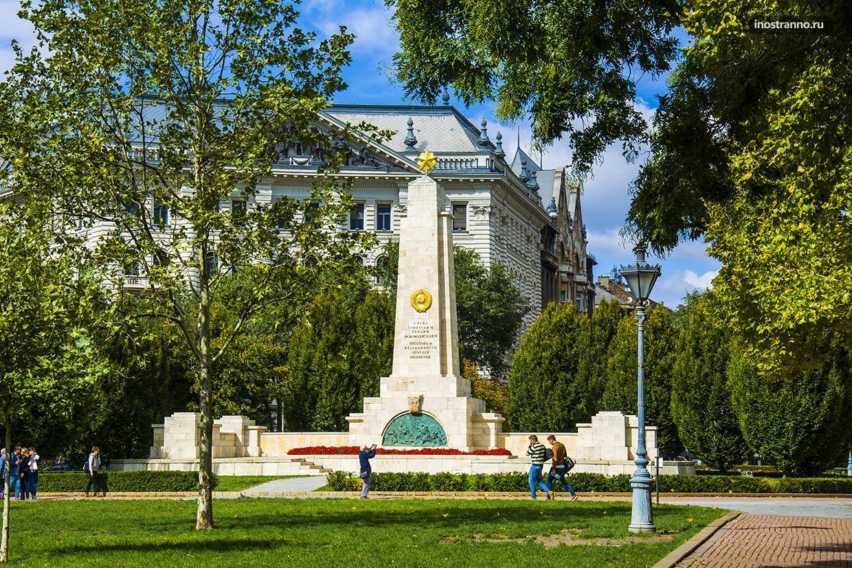 Площадь Свободы в Будапеште