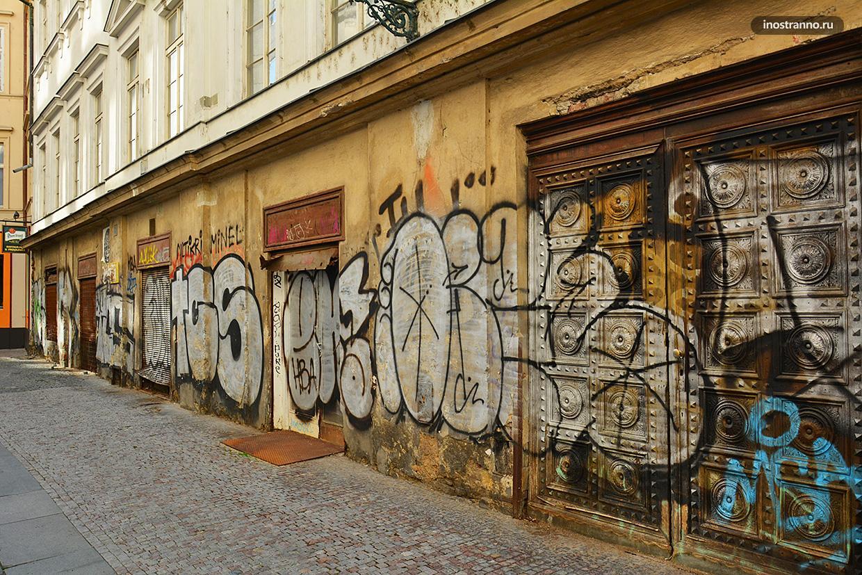 Граффити на домах в Европе