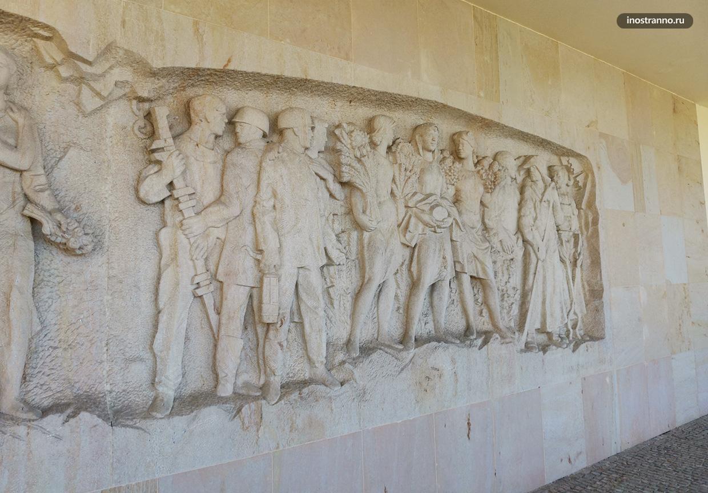 Мемориал в чешской деревне Лидице