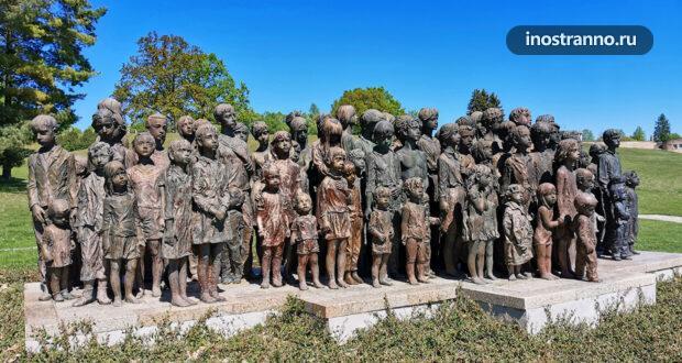 Лидице – уничтоженная нацистами чешская деревня