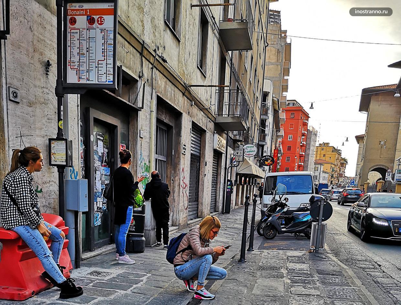 Гопники в Италии