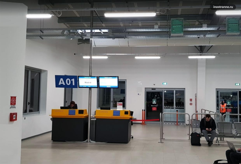 Аэропорт Линате в Милане как добраться и терминал