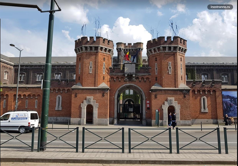 Бывшая тюрьма в Брюсселе
