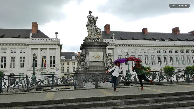 Площадь Мартир в Брюсселе