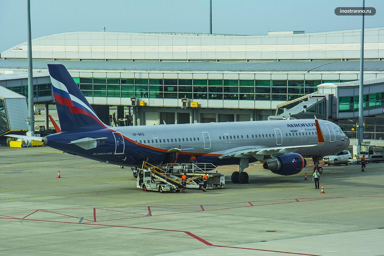 Дешевые авиабилеты и прямые полеты в Брюссель