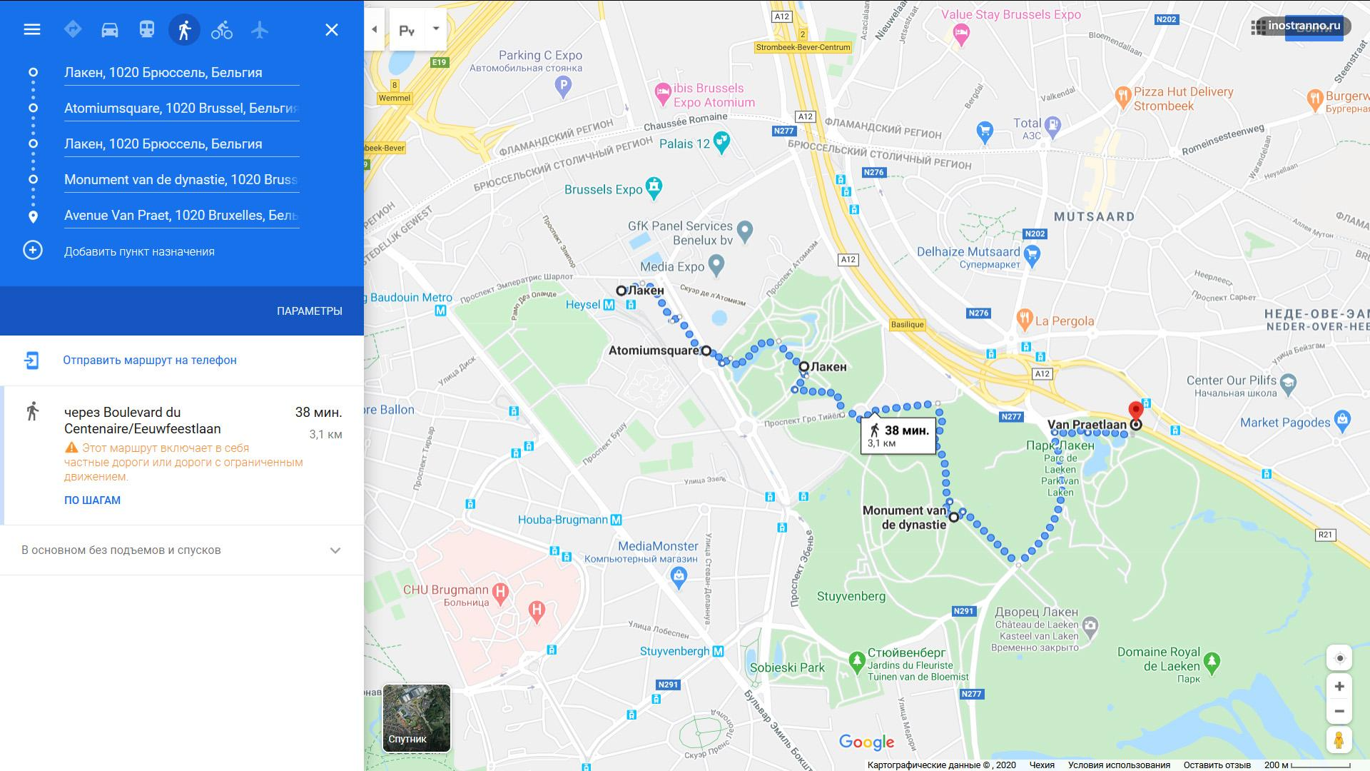 Брюссель за один день пеший маршрут карта часть 3