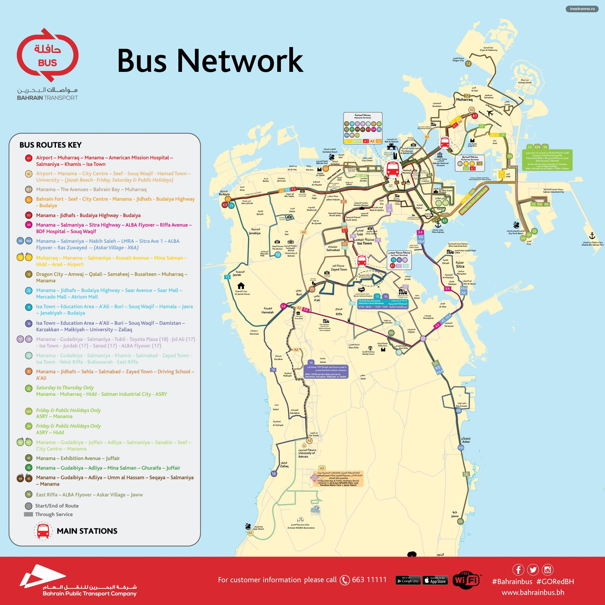Карта автобусных маршрутов Бахрейна