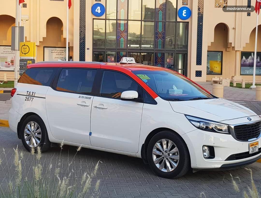 Такси в Бахрейне и Манаме и трансфер из аэропорта