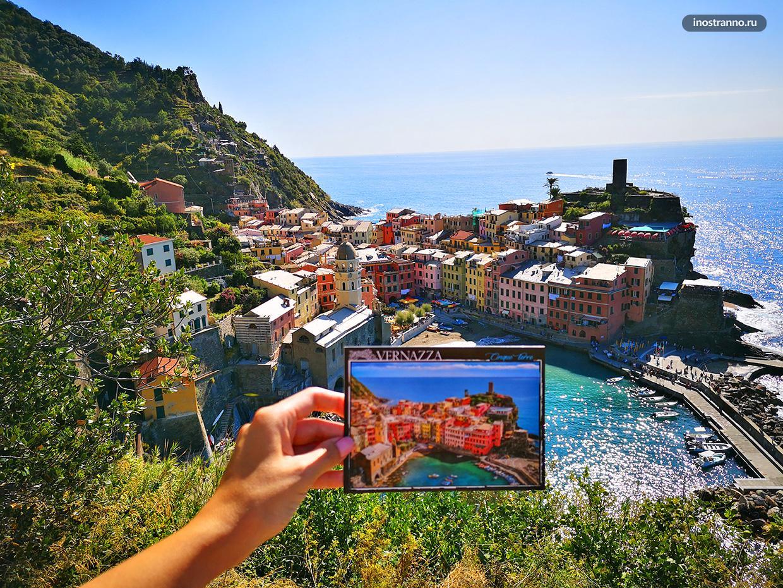 Симпатичный итальянский городок Вернацца