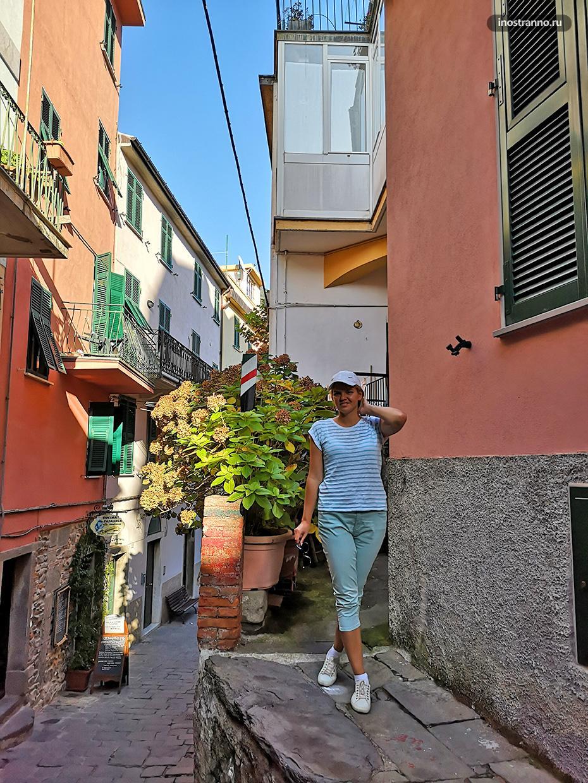 Улица итальянского города Корнилья