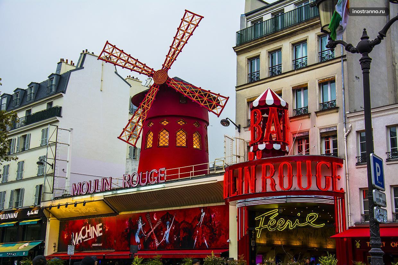 Самостоятельно в Париж путешествие