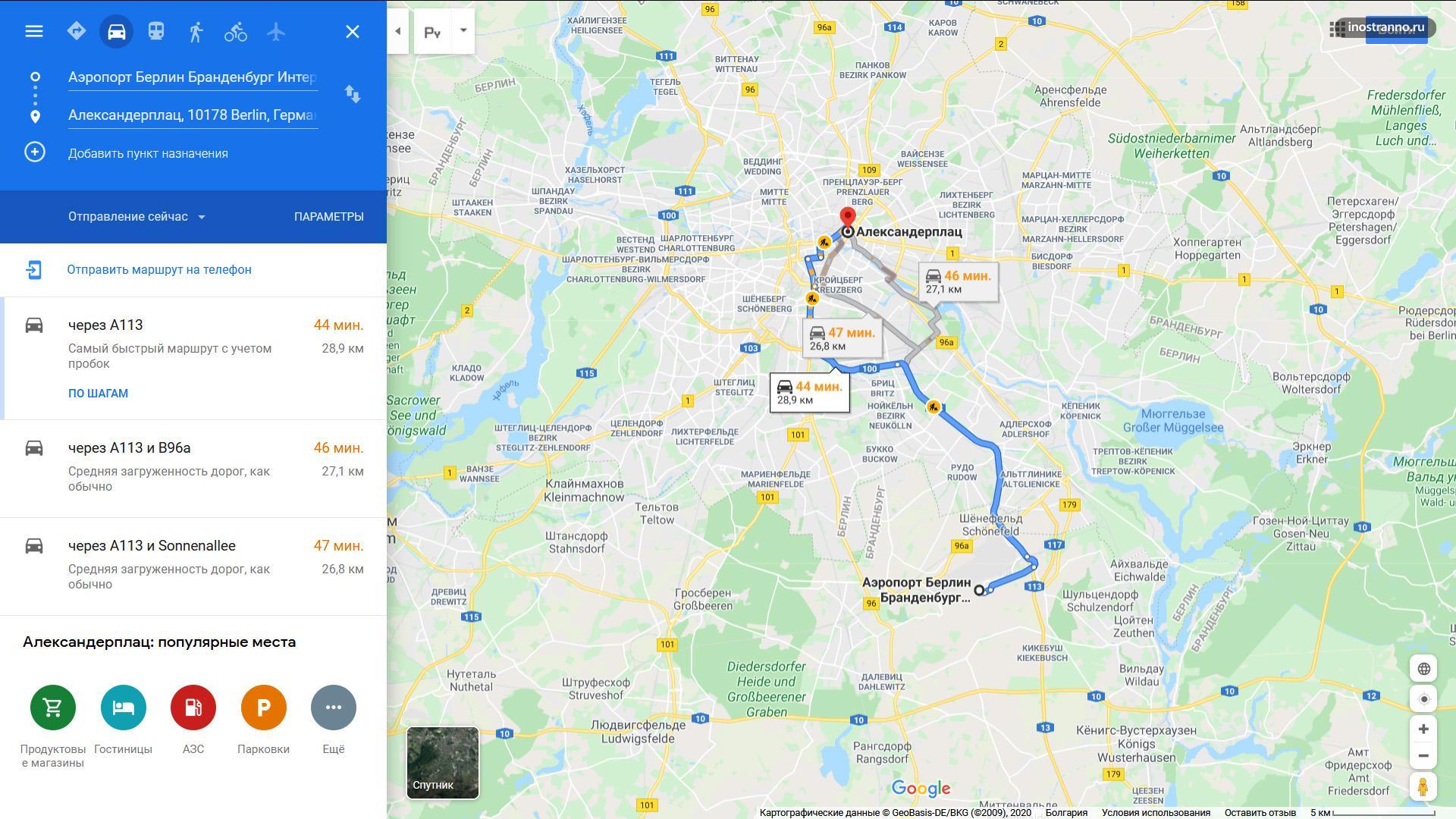 Новый аэропорт Берлин-Бранденбург на карте