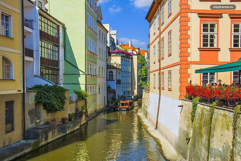 Каналы острова Кампа в Праге