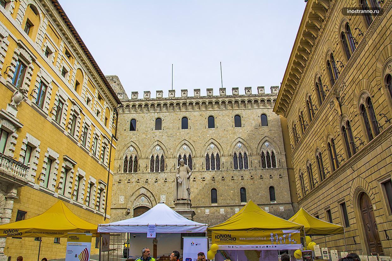 Старейший банк в мире Monte dei Paschi di Siena