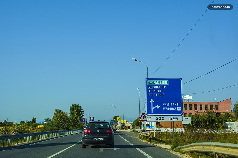 Аренда автомобиля в Тиране